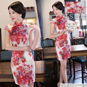 チャイナドレス ミニ ワンピース 花柄 半袖 ショート丈 チャイナ服 夏 チャイナ風 パーティードレス コスプレ 衣装 ハロウィン 結婚式 パーティー お呼ばれ|nara-amaken