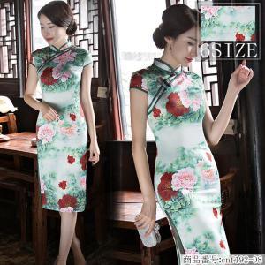 チャイナドレス ロング チャイナ風 ワンピース 花柄 ひざ丈 半袖 パーティードレス コスプレ衣装 チャイナ服 ハロウィン 結婚式 大きいサイズ きれいめ 40代|nara-amaken