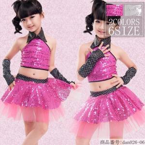 ダンス 衣装  ダンス 子供 ヒップホップ 女の子ダンス 3点セット ジャズ チュチュスカート スパンコール ダンス衣装 HIPHOP ステージ衣装|nara-amaken