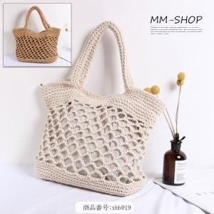 カゴバッグ トートバッグ 鞄 夏 かごバッグ バスケット レディース ピクニック アウトドア 海 手持ち 手提げ 編み 大容量 内布付き 透かし彫り|nara-amaken