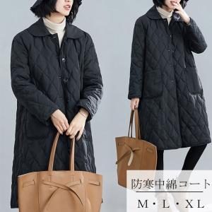 中綿コート コート ロング レディース 軽量 チェスターコート 冬 40代 アウター 中綿 チェスター ロング 暖かい 体型カバー 大きいサイズ 黒 無地 ゆったり|nara-amaken