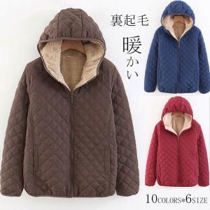 キルティングジャケット キルティングコート レディース 冬 アウター チェスター 40代 無地 冬 裏起毛 裏ボア フード付 体型カバー 大きいサイズ 30代 50代|nara-amaken