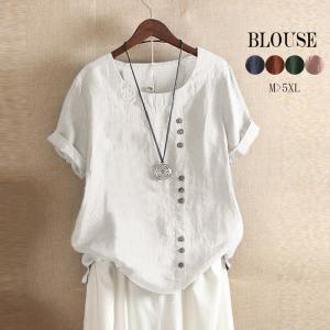 シャツ ブラウス レディース 半袖 無地 40代 トップス 夏 ボタン飾り 体型カバー ゆったり 大...
