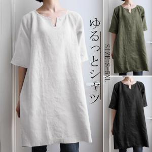 トップス シャツ チュニック tシャツ ロング レディース 半袖 夏 無地 大きいサイズ ワンピース...