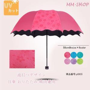 日傘 折りたたみ 傘 レディース 晴雨兼用 折り畳み アンブ...