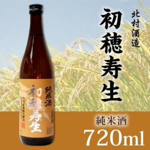 名門酒蔵の味がリーズナブルな価格で登場。純米酒 初穂寿生(はつほじゅせい)720ml/北村酒造株式会社|nara-izumiya