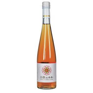 古都のあわ/丹波ワイン/500ml/甘味果実酒|nara-izumiya