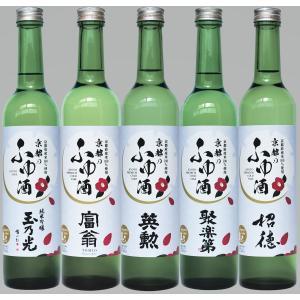 京都の冬冷酒【名門酒蔵5種】飲み比べセット 500ml×5本|nara-izumiya