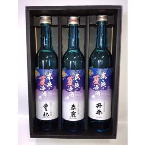 奈良の夏冷酒【春鹿・豊祝・升平】飲み比べセット 500ml×3本|nara-izumiya