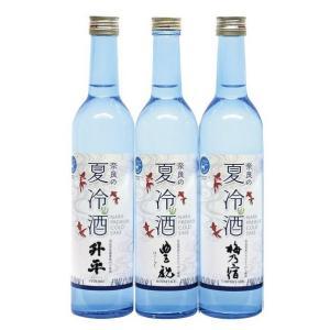 奈良の夏冷酒【春鹿・豊祝・梅乃宿】飲み比べセット 500ml×3本|nara-izumiya