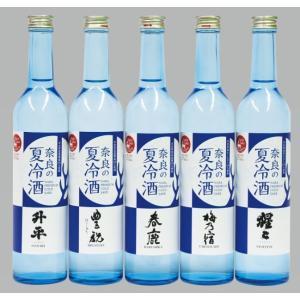 奈良の夏冷酒【名門酒蔵6種】飲み比べセット 500ml×6本|nara-izumiya