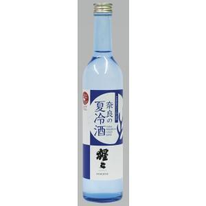 奈良の夏冷酒(猩々しょうじょう)純米吟醸酒/奈良県吉野町産吟のさと/北村酒造/清酒/500ml|nara-izumiya