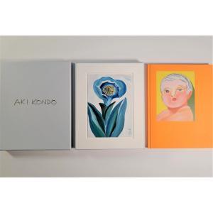 近藤亜樹 特装版「ここにあるしあわせ」A Hundred Flowers #059描き下ろし作品付 nara-tsutayabooks