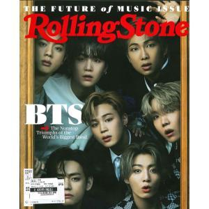 (洋雑誌)Rolling Stone vol.1352 JUNE/2021|nara-tsutayabooks