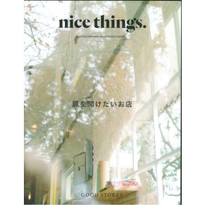 nice things. Issue 63|nara-tsutayabooks
