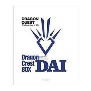 【予約受付中】ドラゴンクエスト ダイの大冒険 竜の紋章BOX nara-tsutayabooks