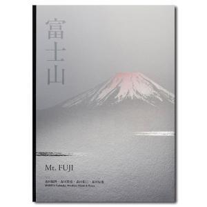 BIG BOOK 富士山|nara-tsutayabooks