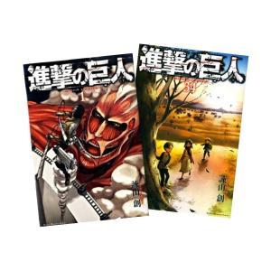 進撃の巨人 1~34巻セット(完結) nara-tsutayabooks