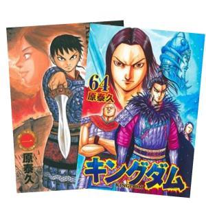キングダム 1~62巻セット(最新刊) nara-tsutayabooks