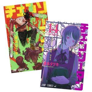 チェンソーマン 1~11巻セット(最新刊) nara-tsutayabooks