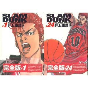 スラムダンク 完全版 1〜24巻セット(完結) nara-tsutayabooks