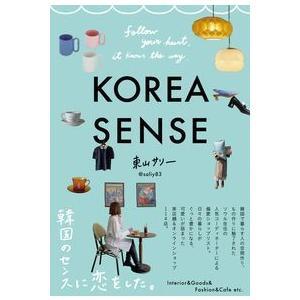 KOREA SENSE|nara-tsutayabooks
