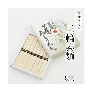 手延べ吉野葛入り〈8束〉|nara-tsutayabooks