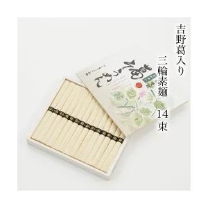 手延べ吉野葛入り〈14束〉|nara-tsutayabooks
