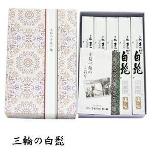 正倉院文様宝箱 三輪の白髭 細麺<紫>|nara-tsutayabooks