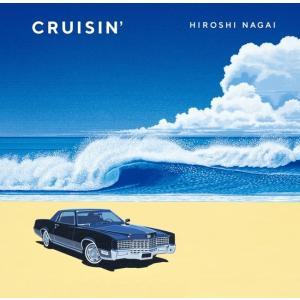 CRUISIN'|nara-tsutayabooks