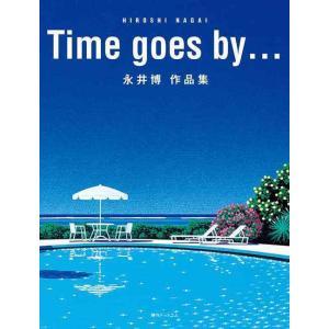 Time goes by… 永井博作品集|nara-tsutayabooks