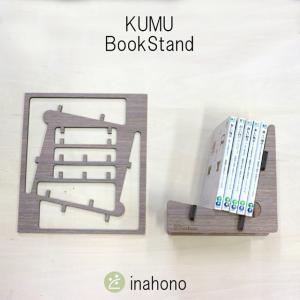 KUMU/BookStand nara-tsutayabooks