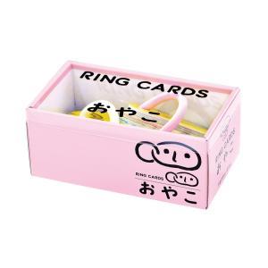 リングカード・おやこ|nara-tsutayabooks