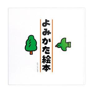 よみかた絵本|nara-tsutayabooks