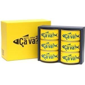 サヴァ缶 国産サバのオリーブオイル漬け 170g×6缶 プレゼント のし包装無料|naragift-ys