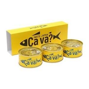 サヴァ缶 国産サバのオリーブオイル漬け 170g×3缶 プレゼント のし包装無料|naragift-ys