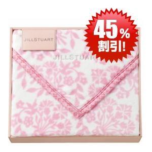 【45%OFF】ジルスチュアート 「JILLSTUART」 ポリエステルブランケット|naragift-ys