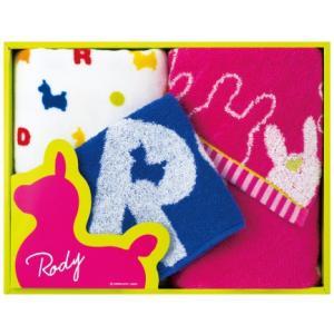 ロディタオルギフト 22709-43225-015 Rody タオル キャラクタータオル 割引 のし包装 無料 出産内祝い お返し|naragift-ys