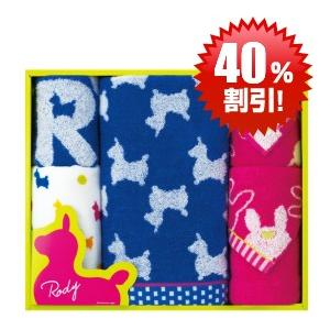 ロディタオルギフトセット22709-43550-018 Rody タオル キャラクタータオル 割引 のし包装 無料 出産内祝い お返し|naragift-ys