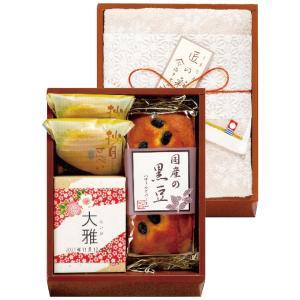 今治タオル&和菓子詰合せ IMW-25  5個からのご注文 出産内祝い 名入れギフト 内祝い お返し のし包装無料|naragift-ys