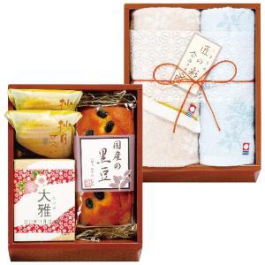 今治タオル&和菓子詰合せ IMW-30 5個からのご注文 出産内祝い 名入れギフト 内祝い お返し のし包装無料|naragift-ys