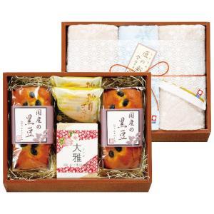 今治タオル&和菓子詰合せ IMW-50  5個からのご注文 出産内祝い 名入れギフト 内祝い お返し のし包装無料|naragift-ys