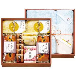 今治タオル&和菓子詰合せ IMW-70  5個からのご注文 出産内祝い 名入れギフト 内祝い お返し のし包装無料|naragift-ys