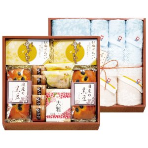 今治タオル&和菓子詰合せ IMW-100  5個からのご注文 出産内祝い 名入れギフト 内祝い お返し のし包装無料|naragift-ys