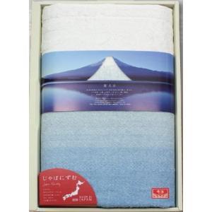【45%OFF】じゃぱにずむ -富士山-  日本製 今治バスタオル naragift-ys
