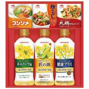 味の素 和洋中バラエティ調味料ギフト A-20N 【のし包装無料】|naragift-ys