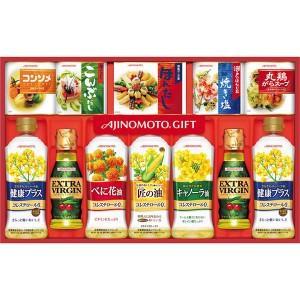 【27%OFF】味の素 和洋中バラエティ調味料ギフト A-50D|naragift-ys