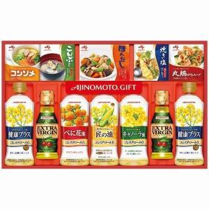 味の素 和洋中バラエティ調味料ギフト A-50N|naragift-ys