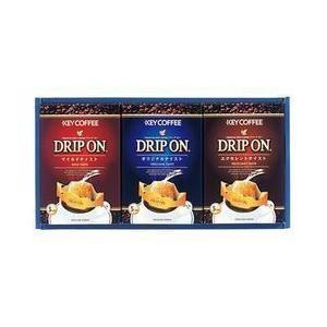 キーコーヒー ドリップオン・レギュラーコーヒーギフCAG-15N|naragift-ys