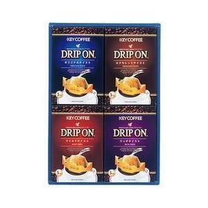 キーコーヒー ドリップオン・レギュラーコーヒーギフトCAG-20N|naragift-ys